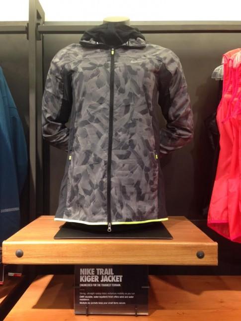 nike trail jacket