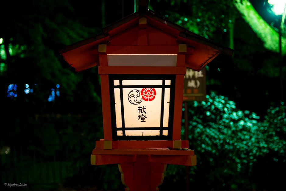 lampa tempel