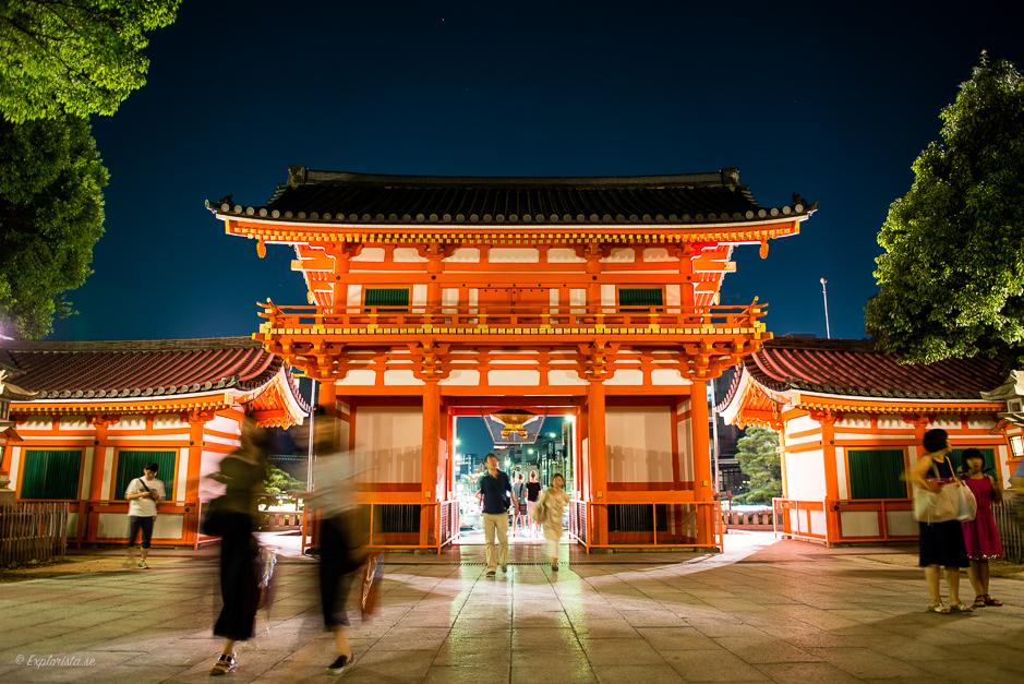 tempel yusaka kyoto